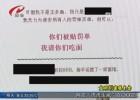 凭交通违法罚单可免费吃面条 藐视法律老板被行政拘留5天