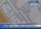 中秋节临近:市场监管部门开展月饼市场专项检查行动