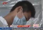淮安12岁男孩捐造血干细胞救父:只要能救爸爸什么都不怕
