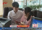 """国庆餐饮市场""""红红火火""""   部分热门酒店已是""""一桌难求"""""""