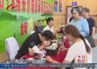 2018淮安首届翡翠和田玉文化节火热进行中