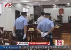 擅自出售查封水稻  两被告因拒执罪被判刑