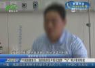 """中国脑健康日:脑部疾病呈年轻化趋势   """"头""""等大事别轻视"""