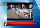 9月17日手机拍拍拍 文明护栏