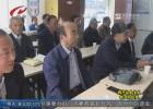 清江浦区举办诗词吟颂会  讴歌改革开放四十年巨大成就