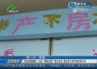 """市妇幼保健院:12名""""国庆宝宝""""昨天出生 医生护士坚守岗位保平安"""