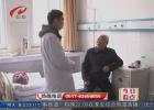 中医药是中华民族的瑰宝  辨证疗法和中草药需要发扬光大