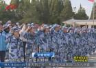 铭记历史  缅怀先烈 社会各界祭扫刘老庄八十二烈士陵园