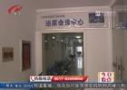 【世界男性健康日】关爱男性健康 助力健康中国