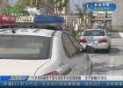31岁泗阳籍男子冒充现役军官招摇撞骗   女子被骗5万余元