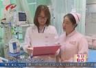 子宫破裂大出血双胞胎腹中夭折  医护苦战15小时救回孕妇命