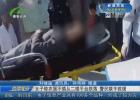 女子晾衣服不慎从二楼平台跌落 警民联手救援