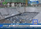 《城事扫描》:淮阴:农民居住环境持续改善