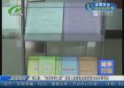 """《城事扫描》清江浦:""""巡回审判六进""""项目入选首批全省优秀法治实事项目"""