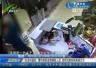 执法有温度:警方抓获盗窃嫌疑人后 放其回家照顾患癌丈夫