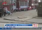 帮忙:施工道路上铺铁板 如何才能真便民?