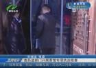 食药监部门开展面馆专项执法检查