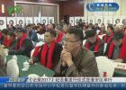 《记录2017》纪念集发行仪式在淮安区举行
