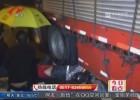 大货车撞上电瓶车  骑车女子被卡车轮下
