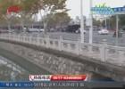 清江浦区开展内城河黑臭水体整治工作