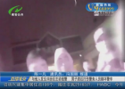 与他人发生纠纷后主动报警   男子酒后打伤警务人员踹坏警车