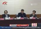 """""""淮安10诗人诗歌作品研讨会""""在市行政中心举行"""