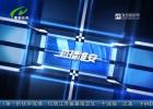 《城事扫描》淮阴:淮涟总干渠上段疏浚工程顺利通过验收
