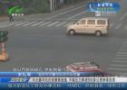 河北籍司机在淮肇事逃逸 不堪压力奔波600多公里来淮自首