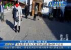 两名男子潜入文庙古玩店盗窃40余件古玩