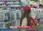 """组织残障儿童进超市 通过""""生活课堂""""融入社会"""