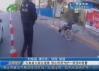 九旬老人街头迷路 热心市民守护一旁及时报警