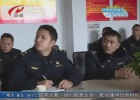城管民警交流执法经验    助力文明城市创建