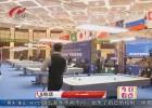 2018CBSA洪泽美式9球国际公开赛开幕