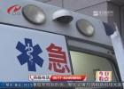 """【全国心梗救治日】牢记两个""""120"""" 心梗时刻能救命"""