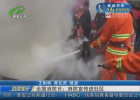 全国消防日:消防宣传进社区