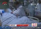 中年男子突发心脏骤停   二院紧急救助挽回生命
