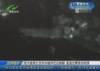雨天路滑大货车冲破护栏后侧翻 高速交警紧急救援