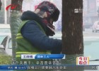 """天气全面开启""""冰冻模式"""" 4000多棵香樟树穿上""""新款夹棉冲锋衣"""""""