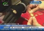 """""""猪""""年生肖金亮相  """"金猪抱福""""抢占贺岁市场"""