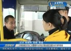 【文明创建在行动】民警携手大学生开展全国交通安全日宣传活动