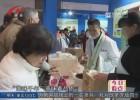 """""""淮味千年""""进省城   赢得南京市民热捧"""