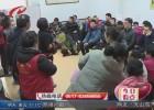 【国际志愿人员日】残障孩子表演手语舞 编织珠串玫瑰 回馈志愿者关爱