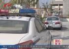 警方报道  冒充军官招摇撞骗 民警24小时内抓获嫌疑人
