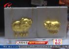"""猪年生肖金提前亮相  """"金猪迎福""""抢占贺岁市场"""