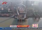 半年后具备通车条件!  淮海路大运河桥雏形初显
