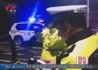 """车辆过检还敢上高速  驾驶员狂言""""我在交警队认识人"""""""