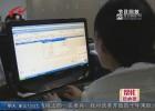 帮忙:刘锦平  20年前借你2000元的恩人找到了!