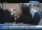 盐城女中学生离家出走   淮安铁路警察将其劝返