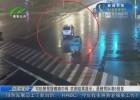 司机醉驾昏睡路中间  吹测结果显示:超醉驾标准6倍多