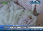 生活提醒:让宠物远离婴幼儿